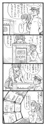 4koma admiral_(kantai_collection) bbb_(friskuser) comic hat headset heart highres japanese_clothes kaga_(kantai_collection) kantai_collection mamiya_(kantai_collection) monitor monochrome multiple_girls muneate peaked_cap radio side_ponytail simple_background translation_request