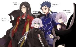 1girl 2girls 3boys armor armored_dress assassin_of_black bandage bare_shoulders black_cloak black_clothes black_hair blue_clothes blue_hair bodysuit coat collarbone cowboy_shot elbow_gloves fate/apocrypha fate/grand_order fate/stay_night fate/zero fate_(series) formal gloves green_eyes hair_over_one_eye hita_(hitapita) holding holding_weapon knife lancer long_hair looking_at_another lord_el-melloi_ii mask multiple_boys multiple_girls older pauldrons ponytail purple_eyes purple_hair red_coat red_eyes scar scarf shield shielder_(fate/grand_order) short_hair silver_hair simple_background skull_mask suit translation_request true_assassin waver_velvet weapon white_background yellow_scarf