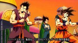 animated animated_gif dancing dragon_ball dragonball_z martial_arts muscle son_gohan son_goku vegeta