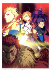 1girl 4boys absurdres ahoge armor armored_dress beard blonde_hair caster_(fate/zero) earrings excalibur facial_hair fate/stay_night fate/zero fate_(series) gilgamesh green_eyes grin hair_between_eyes highres holding holding_weapon huge_filesize jewelry lancer_(fate/zero) looking_at_viewer mole mole_under_eye multiple_boys polearm red_eyes red_hair rider_(fate/zero) saber short_hair sleeveless smile spaulders spear spiked_hair takeuchi_takashi weapon yellow_eyes