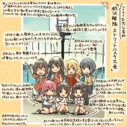 6+girls :d ^_^ ^o^ akagi_(kantai_collection) atago_(kantai_collection) basketball basketball_uniform black_eyes black_hair black_pants black_shoes blonde_hair blue_eyes braid brown_eyes brown_hair chiyoda_(kantai_collection) commentary_request dated eyes_closed hairband i-168_(kantai_collection) ise_(kantai_collection) kantai_collection kirisawa_juuzou kitakami_(kantai_collection) long_hair multiple_girls numbered open_mouth pants pink_eyes pink_hair ponytail shirayuki_(kantai_collection) shoes short_hair short_sleeves short_twintails single_braid smile sportswear towel traditional_media translation_request twintails twitter_username white_shoes