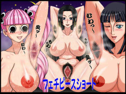3girls anus areolae armpit_hair armpits black_hair blush boa_hancock breasts large_breasts multiple_girls nico_robin nipples one_piece perona pink_hair pubic_hair pussy smell spread_legs tagme