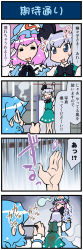 3girls 4koma arms_up artist_self-insert blue_eyes blue_hair bow cellphone comic commentary eyes_closed falling grey_eyes grey_hair hairband hand_up hands_on_another's_shoulders hat heart highres holding holding_phone juliet_sleeves konpaku_youmu konpaku_youmu_(ghost) long_sleeves mizuki_hitoshi mob_cap motion_lines multiple_girls open_mouth phone pink_hair puffy_sleeves saigyouji_yuyuko short_hair short_sleeves skirt smartphone smile spoken_heart stained_clothes sweatdrop taking_picture tatara_kogasa touhou translated triangular_headpiece vest
