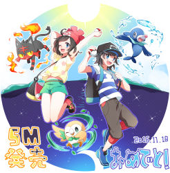 1boy 1girl absurdres arm_behind_back arm_up backpack bag bangs baseball_cap beanie black_hair black_hat blue_eyes blue_sky capri_pants crescent_moon female_protagonist_(pokemon_sm) fire floral_print green_shorts hat highres holding holding_poke_ball jumping leaf litten male_protagonist_(pokemon_sm) moon one_eye_closed pants poke_ball pokemon pokemon_(game) pokemon_sm popplio red_hat rowlet shirt shoes short_hair short_sleeves shorts sky smile sneakers striped striped_shirt sun swept_bangs t-shirt tied_shirt wind yukiharu_(hujo-112)