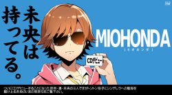 1girl brown_hair business_card honda_mio idolmaster idolmaster_cinderella_girls looking_at_viewer redrop short_hair solo sunglasses translation_request