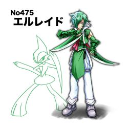 1boy belt blade character_name dual_wielding fingerless_gloves gallade gloves green_clothes green_hair hair_over_one_eye highres multicolored_hair personification pokemon red_eyes solo tk8d32 vambraces white_background white_hair