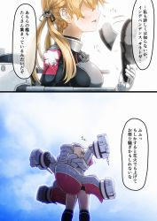 1girl anchor_hair_ornament blonde_hair from_below hair_ornament hat highres kantai_collection long_hair machinery miniskirt nagato_(kantai_collection) operation_crossroads peaked_cap prinz_eugen_(kantai_collection) sakawa_(kantai_collection) sample skirt solo tanaka_kusao translated twintails