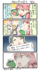 4girls 4koma akashi_(kantai_collection) arm_cannon arm_up blonde_hair comic commentary_request crescent crescent_moon_pin eyes_closed frog green_eyes green_hair hair_tie hat headgear highres holding_paper holding_sign kantai_collection long_hair low_twintails maintenance_musume_(kantai_collection) multiple_girls neckerchief nenohi_(kantai_collection) non-human_admiral_(kantai_collection) nonco open_mouth outstretched_arms peaked_cap pink_hair pleated_skirt rockman satsuki_(kantai_collection) school_uniform serafuku sidelocks sign skirt smile spread_arms sweatdrop sweater translation_request turn_pale twintails weapon