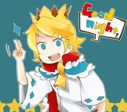 1girl blonde_hair blue_eyes cape crown english fur_trim hair_ornament hairclip kagamine_rin solo sparkle vocaloid