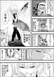 3girls blood blood_on_face bowing chibi cirno comic daiyousei dress face greyscale hat highres holding holding_hat konpaku_youmu lips looking_down monochrome multiple_girls niiko_(gonnzou) o_o skirt skirt_set standing touhou translation_request vest