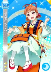 ahoge blush braid character_name dress hair_ornament hair_ribbon happy japanese_clothes love_live!_school_idol_festival love_live!_sunshine!! official_art orange_hair outstretched_hand red_eyes sandals short_hair smile star takami_chika tanabata tress_ribbon