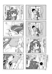 >:o ... 1boy 1girl :o ahoge clenched_teeth comic curtains detached_sleeves double_bun grin headgear image_sample kantai_collection kongou_(kantai_collection) long_sleeves lr_hijikata military military_uniform mistletoe nontraditional_miko smile speech_bubble speed_lines spoken_ellipsis teeth uniform window