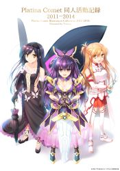 3girls accel_world asuna_(sao) black_hair braid breastplate breasts brown_eyes brown_hair butterfly_wings cleavage crossover date_a_live detached_sleeves dress elbow_gloves french_braid gloves half_updo kuroyukihime long_hair multiple_girls purple_dress purple_eyes purple_hair ready_to_draw red_eyes standing sword sword_art_online thighhighs trait_connection trianon umbrella weapon wings yatogami_tooka