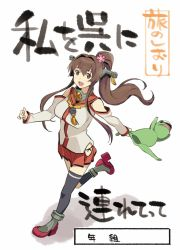 admiral_(kantai_collection) brown_eyes brown_hair detached_sleeves flower frog hair_flower hair_ornament hakama hat headgear highres japanese_clothes kantai_collection long_hair nonco open_mouth peaked_cap ponytail puppet school_uniform serafuku smile thighhighs translation_request yamato_(kantai_collection)