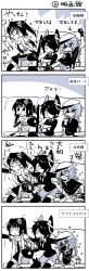 !! +++ /\/\/\ 3girls 4koma admiral_(kantai_collection) black_gloves black_legwear black_skirt blush breasts bunny cape clenched_hand comic covering_mouth crossed_arms drink drinking eating elbow_gloves eyepatch fingerless_gloves food gloves greyscale hair_ornament hair_over_one_eye hand_over_own_mouth hat headgear highres kaga3chi kantai_collection kiso_(kantai_collection) military_hat monochrome movie_theater multiple_girls neckerchief necktie non-human_admiral_(kantai_collection) open_mouth partly_fingerless_gloves peaked_cap popcorn remodel_(kantai_collection) sailor_hat scarf school_uniform sendai_(kantai_collection) serafuku short_hair single_thighhigh sitting skirt smile sparkle sweatdrop tenryuu_(kantai_collection) thighhighs translation_request two_side_up white_scarf zettai_ryouiki