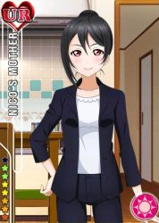 1girl arm_at_side asymmetrical_bangs bangs black_hair blazer blush card_(medium) chair character_name collarbone dining_room formal hair_between_breasts hair_bun hand_on_hip heart jacket long_sleeves looking_at_viewer love_live!_school_idol_festival love_live!_school_idol_project official_art open_clothes open_jacket open_shirt pants parted_bangs red_eyes shirt short_hair smile solo standing star suit sun_(symbol) table wooden_floor yazawa_nico's_mother
