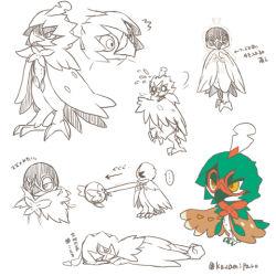 10s artist_name beak brown_eyes chibi claws decidueye feathered_wings hood leaf no_humans paro parody pokemon pokemon_(creature) pokemon_sm rowlet surprised vine wings