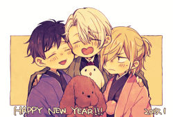 2017 3boys bird black_hair blonde_hair chicken dog eyes_closed green_eyes hair_over_one_eye half_updo happy_new_year japanese_clothes katsuki_yuuri lowres makkachin male_focus multiple_boys naho_(pi988y) new_year open_mouth rooster silver_hair smile viktor_nikiforov yuri!!!_on_ice yuri_plisetsky
