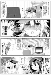!! +++ 2girls 4koma :d ^_^ akatsuki_(kantai_collection) anchor_symbol comic commentary_request computer_mouse eyes_closed flat_cap hat hibiki_(kantai_collection) junako kantai_collection long_hair long_sleeves monitor monochrome multiple_girls open_mouth school_uniform serafuku shaded_face smile sweat translation_request