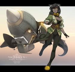 1girl aircraft animal_ears black_gloves black_hair black_skin bodysuit breasts cleavage cleavage_cutout dark_skin fingerless_gloves gloves large_breasts long_hair looking_at_viewer monster_girl open_mouth original pixiv_fantasia pixiv_fantasia_t solo tail tsukinami_kousuke wolf_ears wolf_tail yellow_eyes