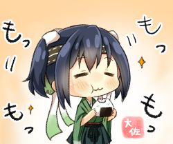 1girl artist_name black_hakama blue_hair chibi eating eyes_closed food green_kimono hachimaki hakama headband japanese_clothes kantai_collection kimono onigiri remodel_(kantai_collection) solo souryuu_(kantai_collection) taisa_(kari) text twintails