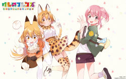 >:o 3girls :d :o animal_ears artist_name bad_anatomy bag baozi bare_shoulders black_gloves blonde_hair blush cat_ears cat_tail copyright_name elbow_gloves extra_ears eyebrows_visible_through_hair ezo_red_fox_(kemono_friends) fly_333 food fox_ears fox_tail gloves hair_between_eyes highres holding holding_food japari_symbol kemono_friends logo long_hair looking_at_viewer looking_back miniskirt multiple_girls nana_(kemono_friends) neck_ribbon official_art one_leg_raised open_mouth palms pantyhose pink_eyes pink_hair pleated_skirt ribbon safari_jacket serval_(kemono_friends) serval_ears serval_print serval_tail short_hair shorts side_ponytail skirt sleeveless smile star tail thighhighs very_long_hair wallpaper watermark white_skirt yellow_eyes zettai_ryouiki