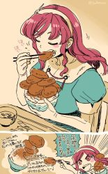 1girl ashigara_(kantai_collection) bowl comic croquette eating eyes_closed kantai_collection limited_palette pink_eyes pink_hair rice solo translation_request twitter_username yukataro