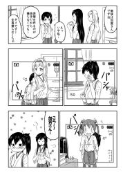 4girls akagi_(kantai_collection) arm_up backpack bag blush blush_stickers camera comic curtains drawer embarrassed eyes_closed flower flying_sweatdrops greyscale hair_ribbon hairband hand_up hands_up hiding japanese_clothes kaga_(kantai_collection) kantai_collection lifting_person long_hair long_sleeves looking_away monochrome multiple_girls open_mouth pointer randoseru ribbon sakimiya_(inschool) shoukaku_(kantai_collection) side_ponytail sidelocks skirt smile star sweatdrop translation_request twintails upset vase viewfinder visible_air wide_sleeves window zuikaku_(kantai_collection)