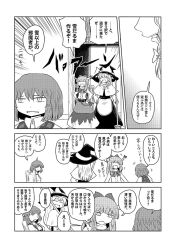 +++ 4girls apron ascot bangs blunt_bangs bow bowing braid broom chains chair comic eyes_closed greyscale hair_bow hair_tie hand_on_hip hands_on_hips hat hat_bow holding_broom horn_bow horns ibuki_suika kazami_youka kazami_yuuka kirisame_marisa long_sleeves monochrome multiple_girls oni_horns open_door open_mouth scarf shawl shirt short_hair short_sleeves sitting skirt smile standing sweatdrop touhou translation_request vest witch_hat wrist_cuffs yokochou