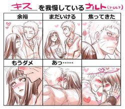 1boy 1girl blush couple facial_mark heart hetero hyuuga_hinata kiss long_hair m@koto monochrome naruto oekaki short_hair smile uzumaki_naruto
