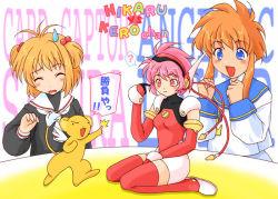 90s angelic_layer card_captor_sakura child crossover hikaru_(angelic_layer) kinomoto_sakura suzuhara_misaki translation_request