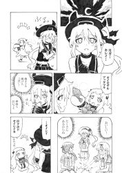 4girls blush bow braid carrying choker comic destroyer_hime dress hair_bow hair_ribbon harusame_(kantai_collection) hat headgear horns kantai_collection long_hair mittens monochrome multiple_girls navel nome_(nnoommee) northern_ocean_hime open_mouth pleated_skirt ribbon school_uniform serafuku shigure_(kantai_collection) shinkaisei-kan single_braid skirt smile translation_request trembling walking yuudachi_(kantai_collection)