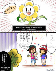 2koma ? alternate_costume androgynous artist_name backpack bag bano_akira brown_hair chara_(undertale) comic commentary english eyes_closed fangs flower flowey_(undertale) frisk_(undertale) hat open_mouth pants parody peaked_cap poke_ball pokemon quick_ball shirt shoes short_hair t-shirt undertale