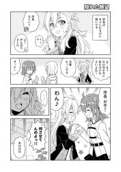 ... 3girls ahoge amasawa_natsuhisa asymmetrical_bangs bangs blush braid ceiling clenched_hand comic eyes_closed fate/grand_order fate_(series) fujimaru_ritsuka_(female) greyscale hair_ornament hair_scrunchie hand_holding hand_on_hip highres hood hoodie long_hair long_sleeves monochrome multiple_girls musical_note olga_marie open_mouth scrunchie shielder_(fate/grand_order) side_ponytail sidelocks smile spoken_ellipsis spoken_musical_note spoken_sweatdrop star sweatdrop thumbs_up translation_request