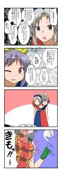 3girls 4koma bow braid breasts chinese_clothes comic floral_print flower hair_bow highres ibaraki_kasen ibaraki_kasen_(cosplay) izayoi_sakuya key maid_headdress mikazuki_neko multiple_girls purple_hair red_eyes short_hair silhouette silver_hair tagme touhou translation_request twin_braids watatsuki_no_yorihime yagokoro_eirin