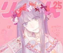 1boy bow buttons frown gold_eyes hair_bow hair_ornament hair_ribbon heterochromia long_hair nishihara_isao pixiv_fantasia purple_eyes purple_hair ribbon solo