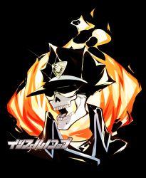 1boy aviator_glasses black_background flame flaming_skull hat highres inferno_cop inferno_cop_(character) logo police police_badge police_hat police_uniform simple_background skelefuku skull solo uniform upper_body