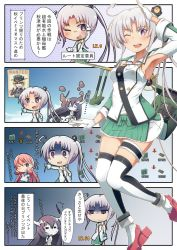 >:d 4girls :d :p ;d ahoge aircraft airplane akashi_(kantai_collection) akitsushima_(kantai_collection) anchorage_water_oni armpits bar_censor black_hair blonde_hair blue_eyes censored chibi comic commentary_request gameplay_mechanics gloom_(expression) h8k hair_ribbon hat highres horns identity_censor kantai_collection liking long_hair multiple_girls nishikitaitei-chan one_eye_closed open_mouth peaked_cap pink_hair pleated_skirt poster_(object) prinz_eugen_(kantai_collection) purple_eyes ribbon salute shinkaisei-kan side_ponytail silver_hair skirt smile thighhighs tongue tongue_out translation_request twintails wanted white_skin zettai_ryouiki