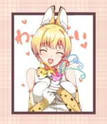 1girl animal_ears asymmetrical_hair bare_shoulders blonde_hair border bow bowtie breasts cat_ears confetti cosplay elbow_gloves eyebrows_visible_through_hair eyes_closed frame gloves happy_birthday heart highres idolmaster idolmaster_cinderella_girls kemono_friends miyamoto_frederica party_popper ryuu. serval_(kemono_friends) serval_(kemono_friends)_(cosplay) short_hair smile solo streamers