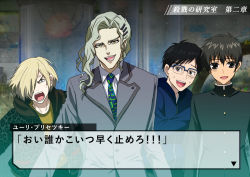 4boys anger_vein animal_print black_hair blonde_hair blue-framed_eyewear brown_eyes crossover fake_screenshot formal gakuran glasses green_eyes hair_over_one_eye honchu hood hoodie katsuki_yuuri kyou_kara_maou! leopard_print male_focus multiple_boys namesake necktie school_uniform shibuya_yuuri silver_hair suit tiger_&_bunny translation_request yellow_eyes yuri!!!_on_ice yuri_petrov yuri_plisetsky