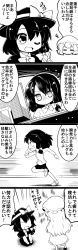 2girls 4koma absurdres bow comic commentary_request dress expressionless eyes_closed futa4192 hair_bow hands_on_lap hat hat_bow hat_removed headwear_removed highres index_finger_raised long_hair maribel_hearn mob_cap monitor monochrome multiple_girls one_eye_closed open_mouth running seiza shoes shorts sidelocks sitting sneakers standoff sweatdrop touhou translation_request usami_renko