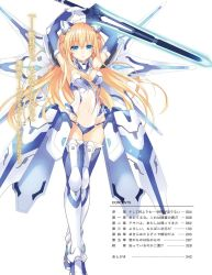 1girl armor armored_boots armpits arms_up artemisa_bell_ashcroft bare_shoulders blonde_hair blue_eyes bodysuit boots braid breasts character_name cleavage colored_eyelashes covered_navel date_a_live detached_collar elbow_gloves faulds floating_hair french_braid full_body gloves glowing glowing_sword glowing_weapon groin hair_between_eyes headgear highres hips holding holding_sword holding_weapon leotard long_hair looking_at_viewer mecha_musume mechanical_wings medium_breasts number official_art scan see-through side_cutout sideboob sidelocks simple_background standing strapless strapless_leotard sword thigh_boots thighhighs tsunako very_long_hair weapon white_background wings