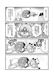 4koma animal_ears bloomers bow bowtie bubble_background chibi comic gloves greyscale hair_between_eyes hat heavy_breathing highres kaban kemono_friends monochrome noai_nioshi serval_(kemono_friends) serval_ears serval_print serval_tail sleeping sweat tail translation_request underwear visible_air