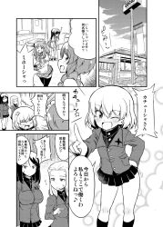 6+girls anger_vein angry apron bangs booth bow breasts building clara_(girls_und_panzer) clenched_hand coco's comic commentary_request dress employee_uniform fang flying_sweatdrops frilled_apron frilled_dress frills girls_und_panzer greyscale hair_bow hairband hand_on_hip highres jacket katyusha large_breasts long_hair long_sleeves looking_at_another looking_back military military_uniform monochrome multiple_girls nishizumi_miho nonna one_eye_closed open_mouth parted_bangs pleated_skirt pointing puffy_short_sleeves puffy_sleeves reizei_mako restaurant short_sleeves sidelocks sign skirt sleeping sleeping_upright small_breasts sw sweatdrop table takebe_saori thighhighs translation_request uniform waitress window zzz