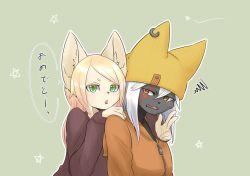 2girls artist_request blonde_hair brown_eyes cat furry green_eyes hat long_hair multiple_girls open_mouth white_hair