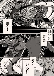 1girl 2boys absurdres armor comic drifters fighting glasses greyscale grin gun highres hijikata_toshizou_(drifters) japanese_armor kote long_coat monochrome multiple_boys olmine open_mouth rifle round_glasses shaded_face shimazu_toyohisa short_hair smile sword translation_request weapon yuuma_(u-ma)
