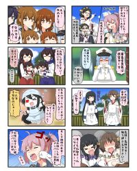 >_< >_o 4koma 6+girls :d ;d ^_^ akagi_(kantai_collection) akatsuki_(kantai_collection) alternate_costume aoba_(kantai_collection) apron battleship-symbiotic_hime black_eyes black_hair blue_hair blush bow brown_hair carrying chef_hat chef_uniform chibi comic detached_sleeves drooling eyes_closed female_admiral_(kantai_collection) folded_ponytail glasses gloves hair_bow hair_ornament hair_ribbon hairband hairclip hat hibiki_(kantai_collection) hiei_(kantai_collection) highres holding horns ikazuchi_(kantai_collection) inazuma_(kantai_collection) isokaze_(kantai_collection) kaga_(kantai_collection) kantai_collection kirishima_(kantai_collection) kitchen_knife ladle long_hair microphone military military_uniform multiple_4koma multiple_girls naval_uniform nontraditional_miko one_eye_closed open_mouth peaked_cap ponytail puchimasu! punching purple_hair red_eyes ribbon school_uniform serafuku shinkaisei-kan short_hair side_ponytail smile tears translation_request trembling triangle_mouth uniform white_gloves white_skin xd yuureidoushi_(yuurei6214)