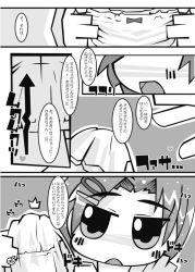 artist_request comic idolmaster idolmaster_cinderella_girls loli monochrome page_number ryuuzaki_kaoru tagme translation_request