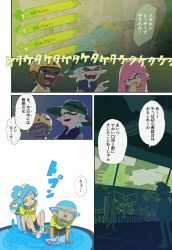 1girl 2boys akashi_(sorobochi) aqua_hair bad_id bike_shorts blue_eyes blue_hair bucket_hat coke-bottle_glasses comic domino_mask fangs flying_teardrops glasses green_eyes hand_to_own_mouth hat headband helmet highres ink ink_tank_(splatoon) inkling katou_(osoraku) kobushime_(sorobochi) laughing long_sleeves mask mole mole_under_eye multiple_boys octarian orange_hair pink_hair pointing pointy_ears safari_hat setouchi's_friend_(sorobochi) setouchi_(sorobochi) shirt short_hair shorts smile splat_roller_(splatoon) splatoon splattershot_jr_(splatoon) striped striped_shirt t-shirt takozonesu television tentacle_hair translation_request vest yellow_eyes yellow_shirt