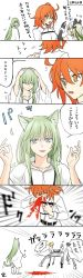 2girls ahoge androgynous animal_ears bell black_gloves blonde_hair blood blush breasts capelet cat_ears cat_tail coat collarbone comic commentary coughing_blood covering_mouth dated elbow_gloves emphasis_lines enkidu_(fate/strange_fake) fate/grand_order fate/strange_fake fate_(series) fujimaru_ritsuka_(female) gloves green_eyes green_hair hair_ornament hair_ribbon hair_scrunchie headpiece highres jeanne_alter jeanne_alter_(santa_lily)_(fate) long_hair multiple_girls open_mouth orange_hair ribbon robe ruler_(fate/apocrypha) scrunchie short_hair side_ponytail smile so_moe_i'm_gonna_die! sparkle tail thumbs_up translation_request white_coat yellow_eyes